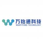 福州万怡通信息科技有限公司